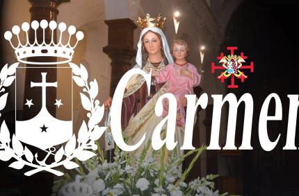 AM GILENA – HDAD Ntra. Sra. Del Carmen de Teba 2017